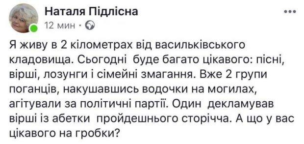 Недоступні ліки: українців позбавили низки важливих препаратів