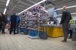 Супермаркет, скріншот: YouTube