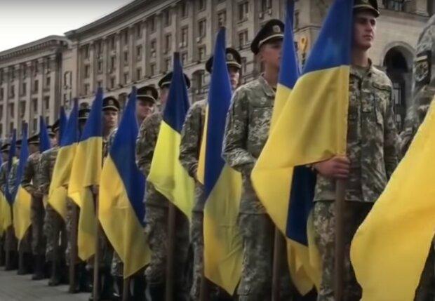 Армія України, скріншот