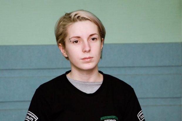 Яна Зінкевич