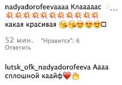 """Дорофєєва показала, з чим носити головний тренд літа 2019: """"Така крихітка"""""""