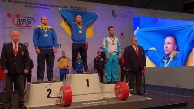 Пишаємось! Украинцы стали лучшими на чемпионате мира по пауэрлифтингу
