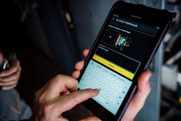 ДТЕК представили новий цифровий продукт