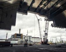 Арка у Чорнобилі