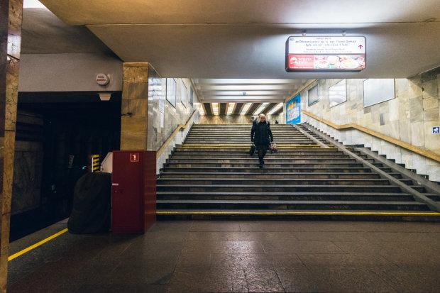В киевском метро произошло ЧП: сообщается о пострадавших