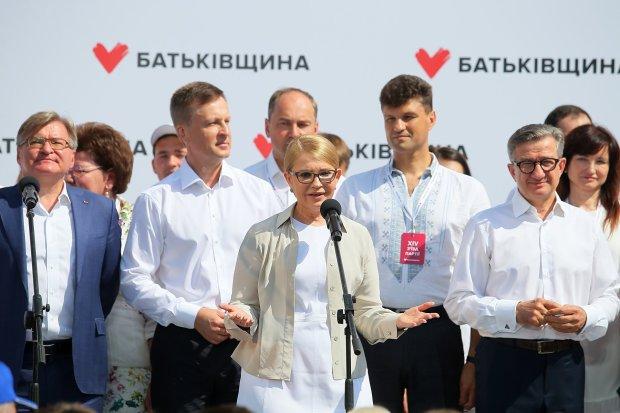 """""""Батьківщина"""" назвала перших 50 кандидатів на вибори в Раду"""