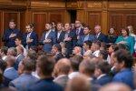 Депутат засветил в Раде элитный аксессуар ценой в годовую зарплату: фото