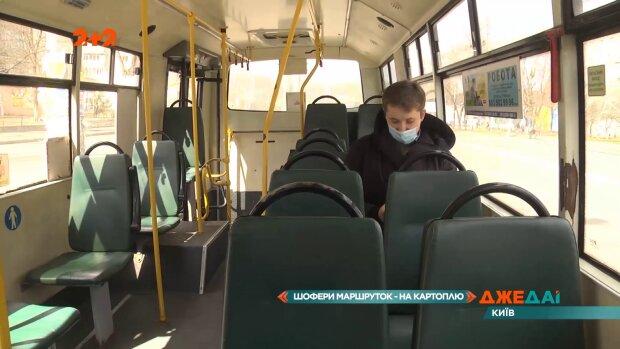 Київські маршрутники готові кинути кермо заради лопати: локдаун забирає останнє