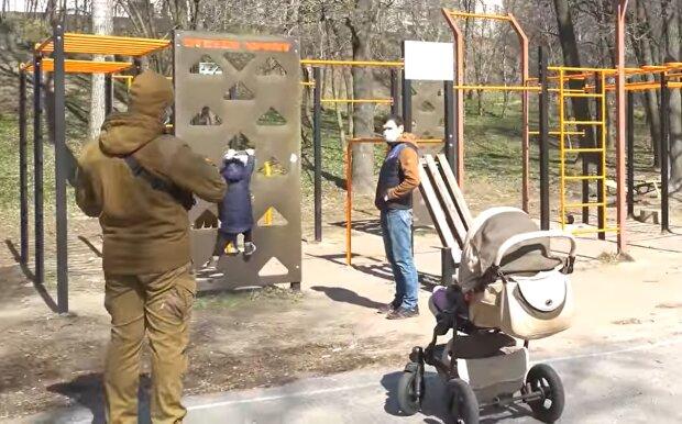 Патрулювання парків, скріншот: YouTube
