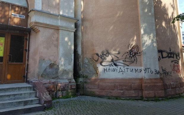"""Во Франковске надругались над синагогой, верующие ахнули: """"Христос верхом на пауке"""""""