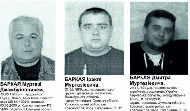 """СБУ затримала """"друзів"""" Саакашвілі (відео)"""