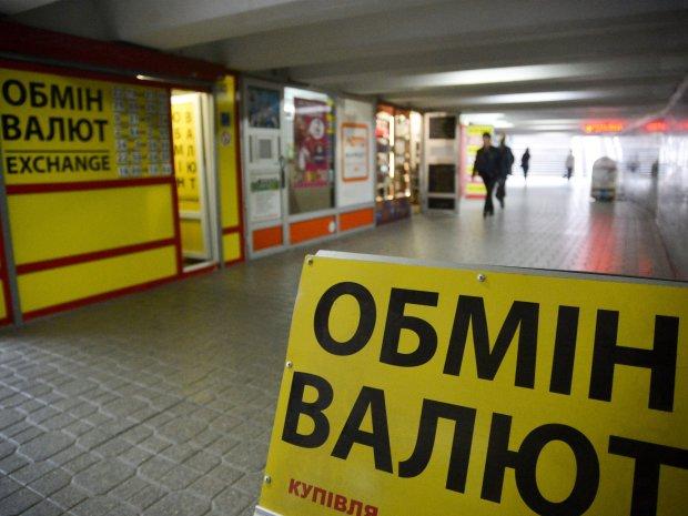 """У київському обміннику провернули """"аферу року"""": """"Винесла касу і прокинулася на вулиці!"""""""