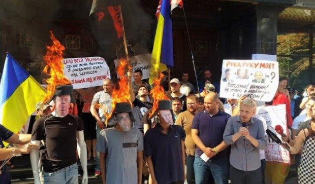 «На злодієві і шапка горить» - активісти вимагають відставки Шокіна (фото, відео)