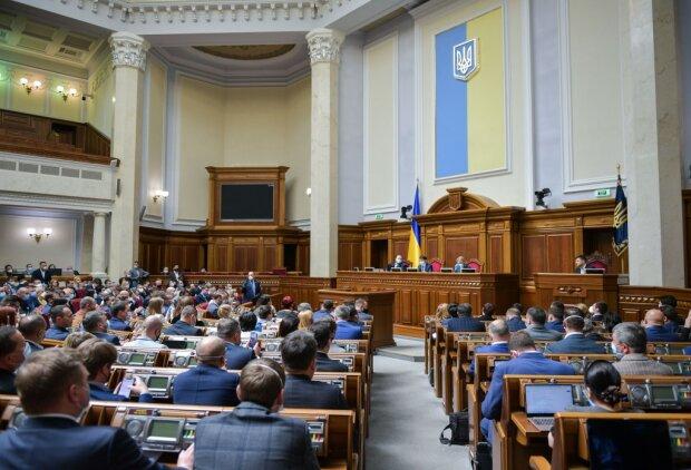 Верховная Рада, фото из свободных источников