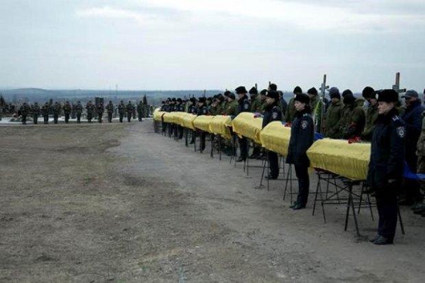 У Дніпропетровську поховали 16 неопізнаних бійців АТО