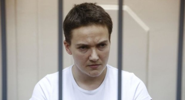 Генпрокуратура надала РФ документи у справі Савченко
