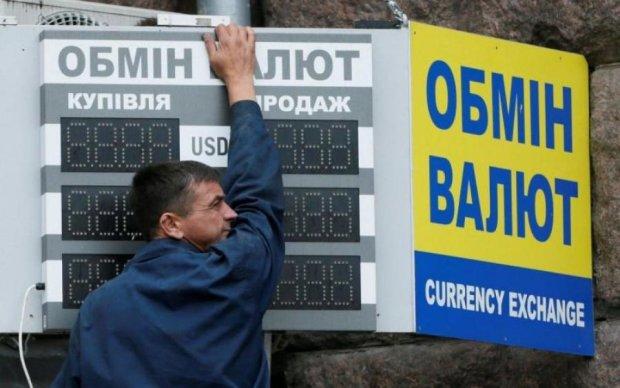 Курс валют на неделю: для украинцев есть приятные новости