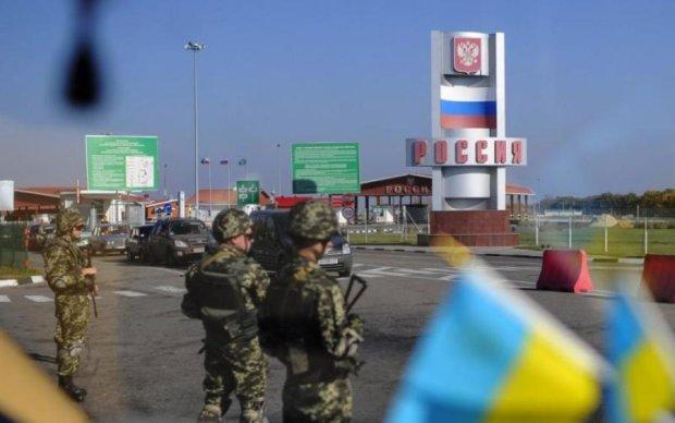 Візовий режим із Росією: що це значить для України