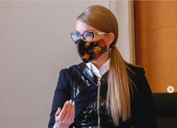 Юлія Тимошенко, фото: Instagram