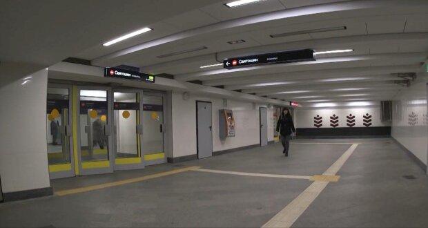 Метро в Києві, фото: скріншот з відео