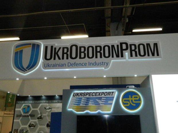 Укроборонпром похизувався новітніми розробками