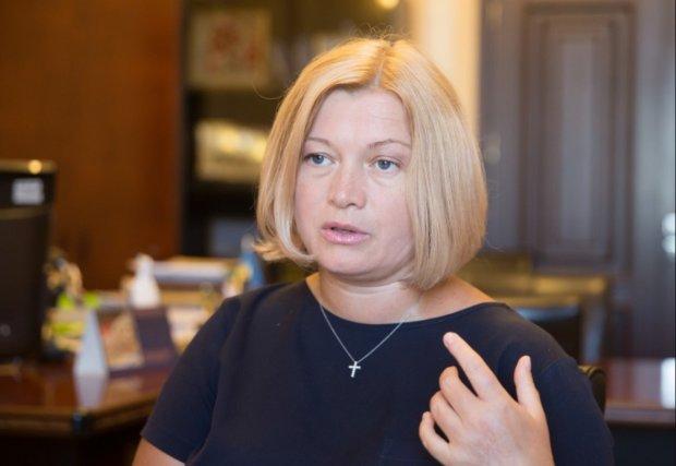 Геращенко попыталась пошутить над Зеленским и перенесла столицу Голландии: позорище на всю страну