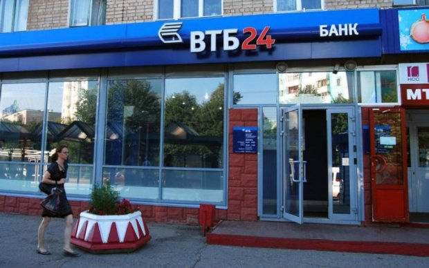 Подконтрольный Путину ВТБ Банк пытается захватить военный госпиталь в Днепре