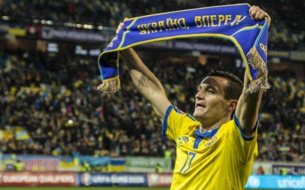 Гравець збірної України з футболу написав книгу