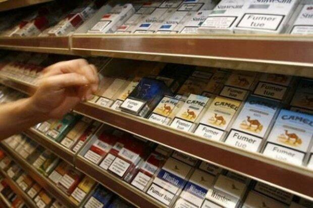 Выкладка сигарет, фото: dniprograd.org