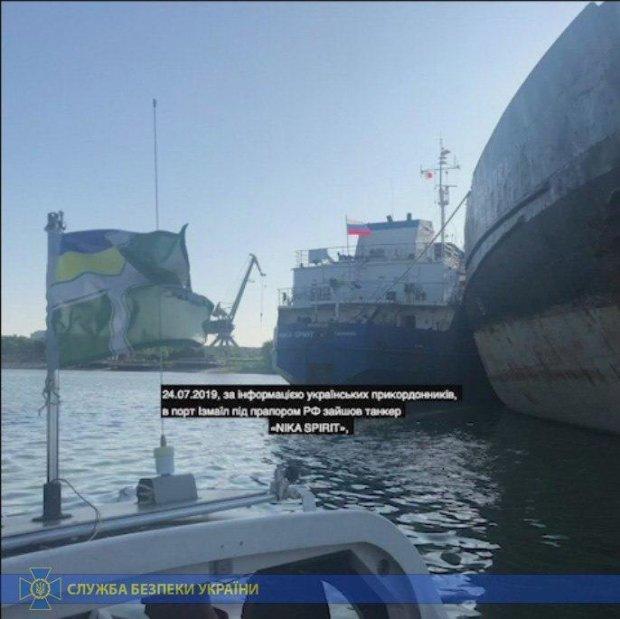 СБУ затримала російський танкер: перша реакція країни-агресора