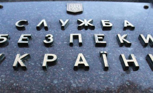 У Грицака развернули кампанию на дискредитацию нового руководства СБУ, - политологи