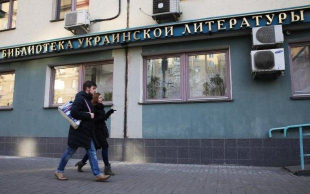 Вырубить из памяти: в Москве активно уничтожают украинскую культуру