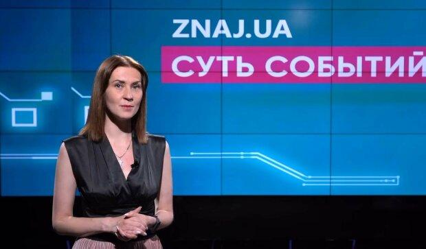Аграрні холдинги залучать до скуповування земель родичів і своїх працівників, - Завальнюк