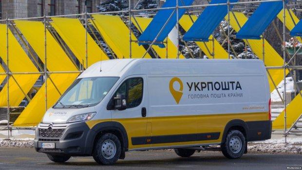 Укрпошта пообещала доставить наворованные Шевченко в Давосе шапки: сколько тебе надо?