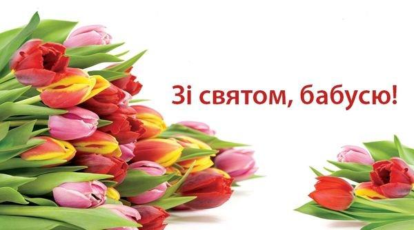 Результат пошуку зображень за запитом листівки 8 березня