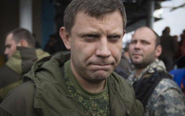 """Захарченко отримав """"ляпас"""" від випускників"""