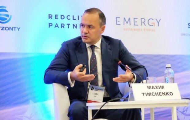 Генеральный директор ДТЭК Максим Тимченко (прессслужба)