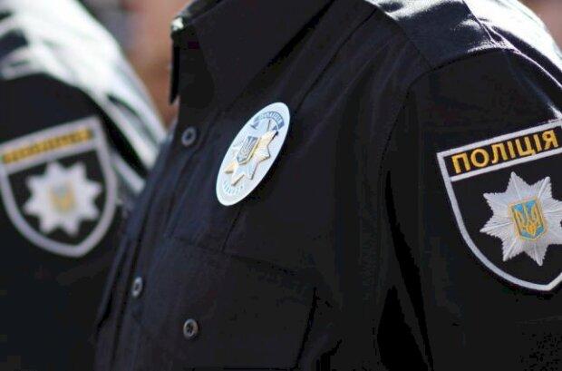Полиция, фото: Днепр.Инфо