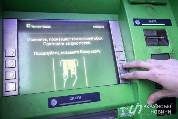 ПриватБанк и Новая Почта обратились к украинцам
