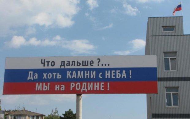 Росіянам сказали, якою буде розплата за Крим