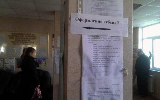 Субсидії, фото: pmg.ua