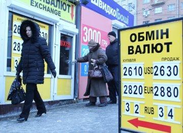Курс валют на 12 січня: гривня нарешті нокаутувала головних суперників