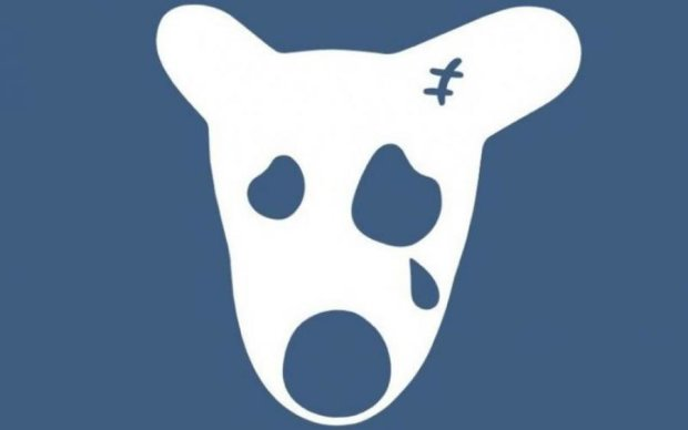 Як обійти блокування ВКонтакте