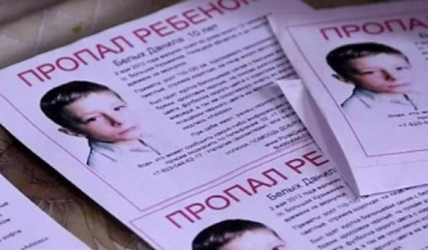 В Украине безвести пропало 2 тысячи детей