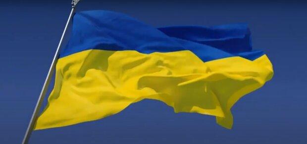 Поздравления с Днем флага Украины 2020: стихи - YouTube