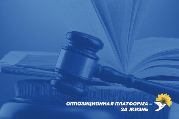 Апелляционный суд отклонил иск о снятии Юрия Бойко с выборов