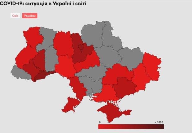Распространения коронавируса в Украине на 26.03, скриншот: my.ua/coronavirus