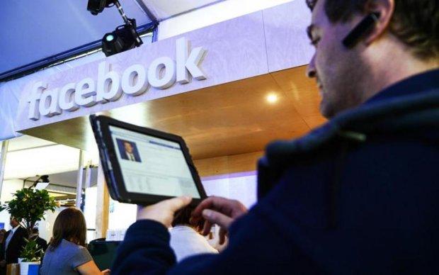 Многолетняя пышечка перевозбудила Facebook