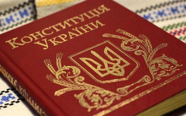 Юрист пояснила, чому Конституція вимагає ґрунтовних змін