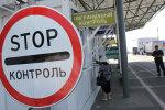 Розмитнення по-новому: влада затвердила правила для евроблях